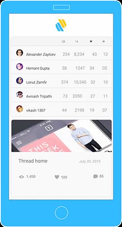 App 250x